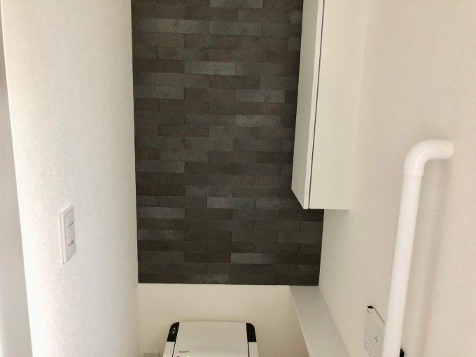 1階トイレのエコカラット