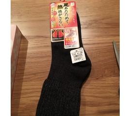 暖かい靴下