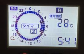床暖の設定温度