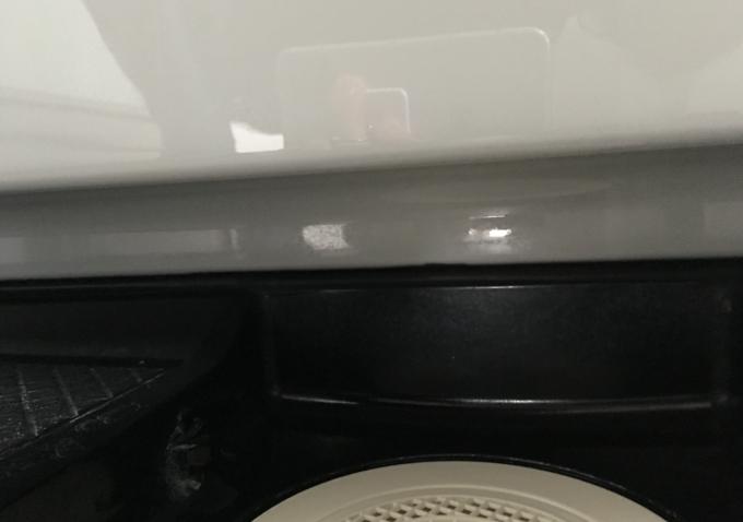 洗い場と浴槽のつなぎ目