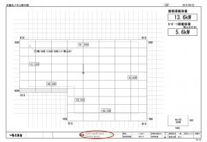 太陽光パネルの割付図2