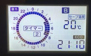 11月の床暖房設定セーブ運転時