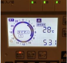 床暖房の設定温度