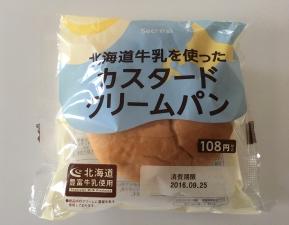 セコマのクリームパン