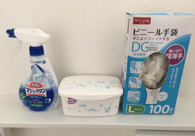 トイレ掃除の道具