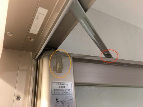 浴室扉の外し方