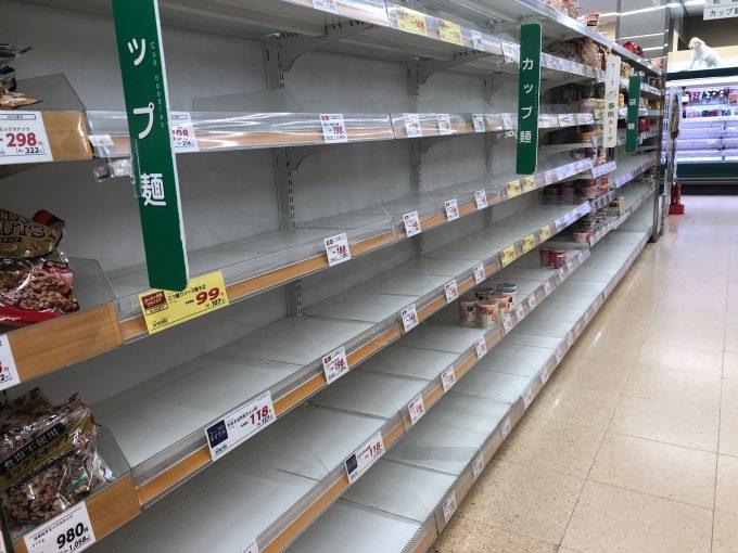 停電あけ後のスーパー
