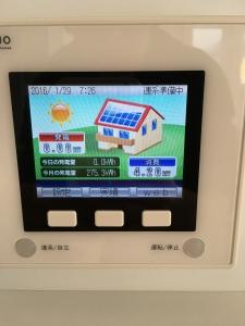 電熱線の消費電力