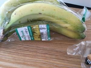 セイコーマートのバナナ