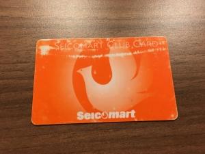 セイコーマートのポイントカード
