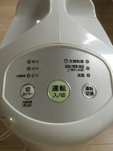除湿器の運転モード