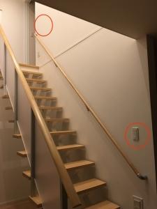 階段照明のスイッチ