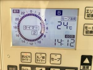床暖房設定温度と設定時間