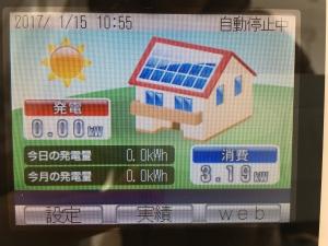 リーフ充電中の消費電力