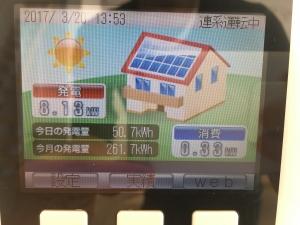 太陽光発電本格再開