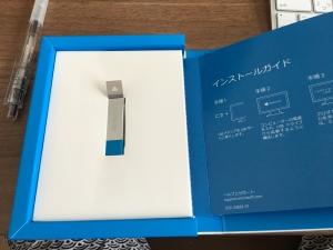 Windows10のフラッシュメモリ