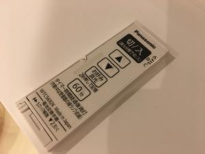 調光機能付きリモコンスイッチ