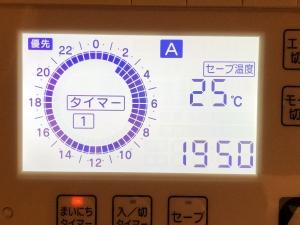 1階の設定温度